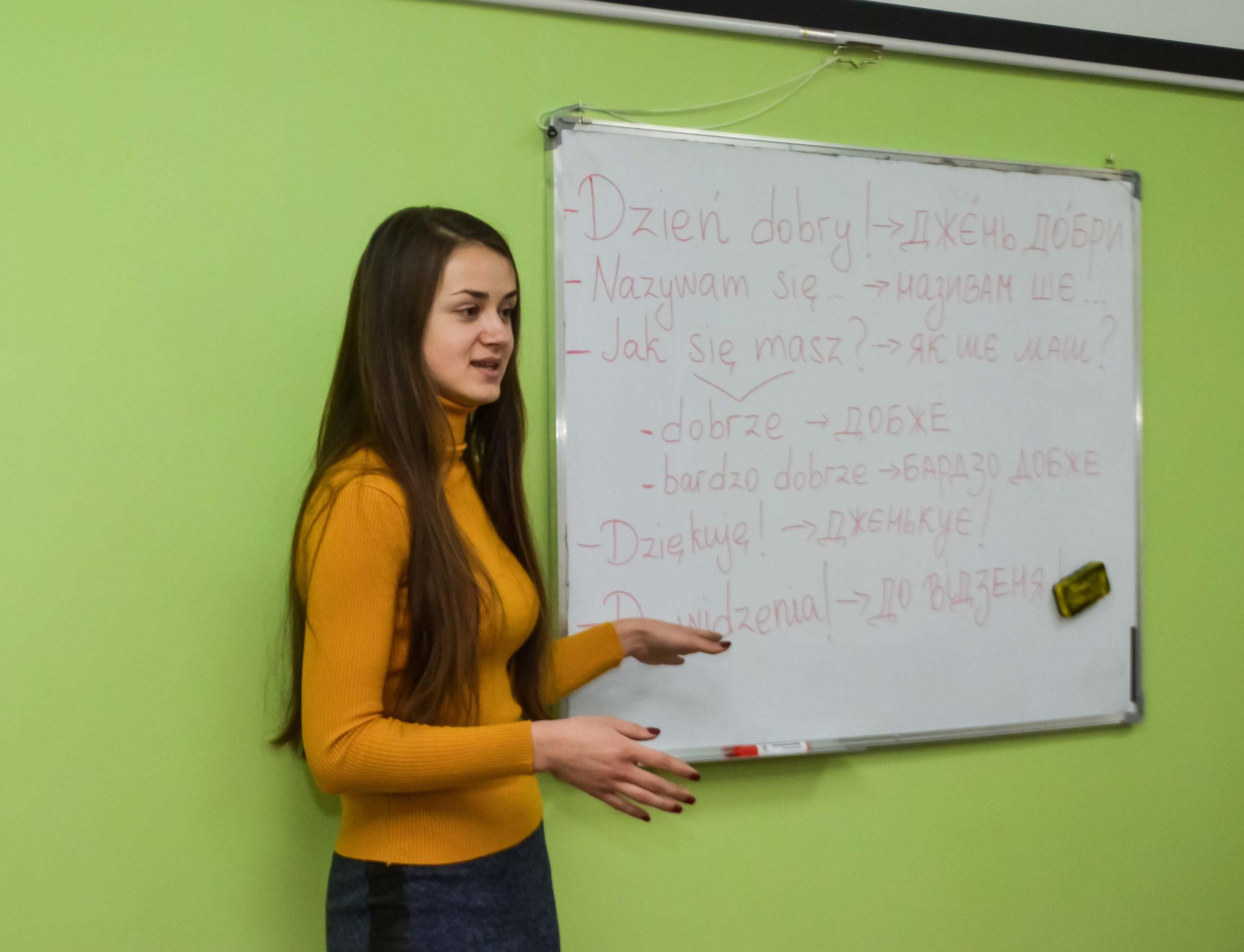 Майстер-клас «Заговори польською»