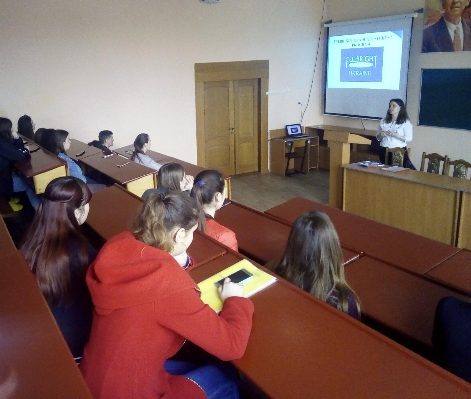 Перспективи академічної мобільності на факультеті української філології