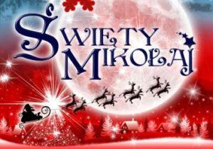 Святковий захід «Święty Mikołaj przychodzi do nas»