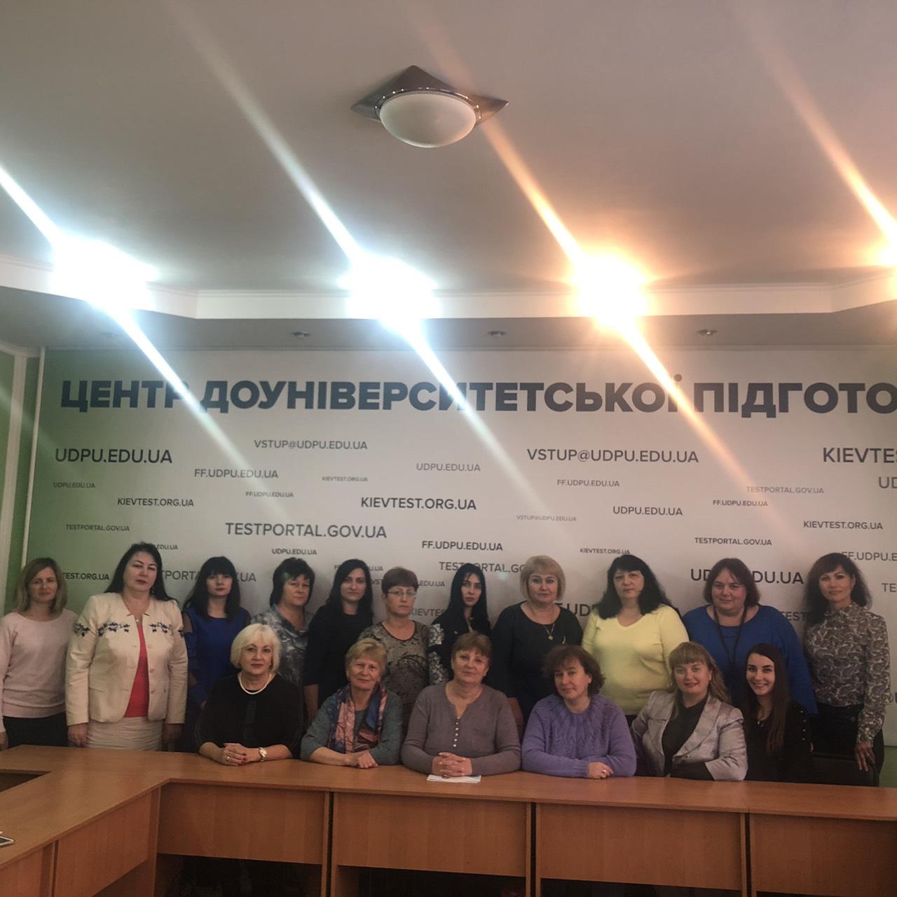 Науково-методичний семінар «Теорія і практика підготовки до зовнішнього незалежного оцінювання з української мови та літератури»