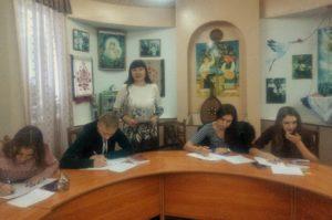 Відкрите практичне заняття з українознавства