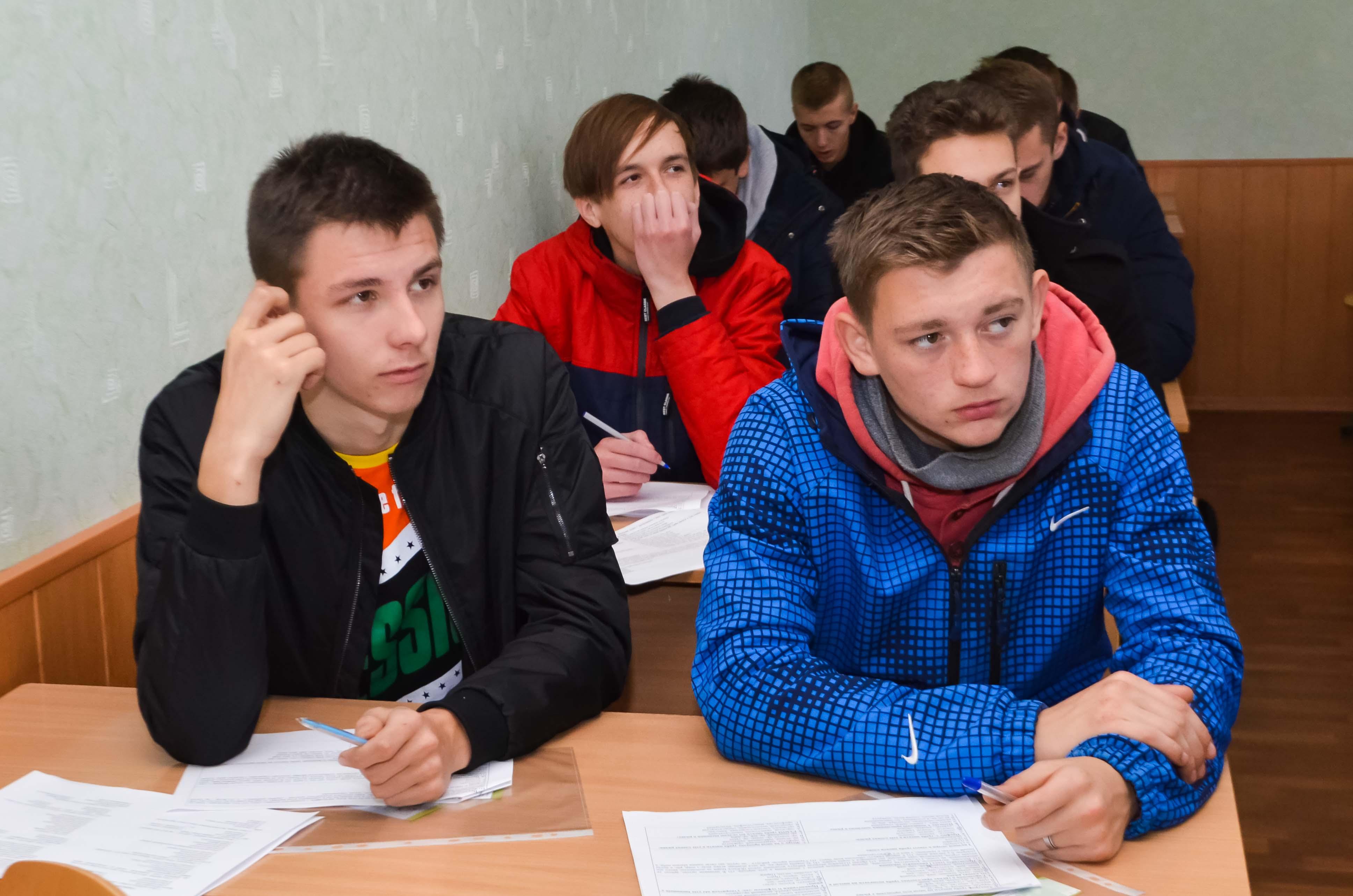 Семінар-тренінг з підготовки до зовнішнього незалежного оцінювання з української мови та літератури