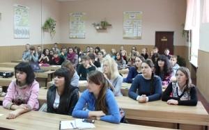 Термінологія на допомогу студентам