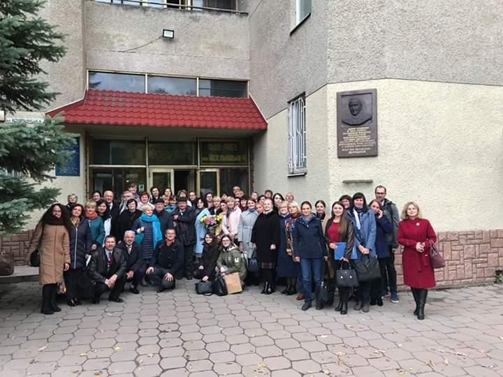Міжнародна конференція у Львові