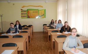 XIX Міжнародний конкурс з української мови імені Петра Яцика