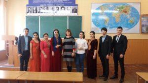 Виховний захід « Свято туркменської культури»