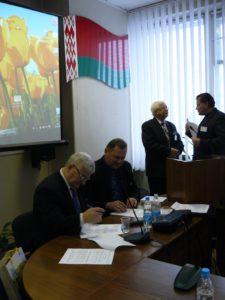 Наукова співпраця з Гомельським державним університетом триває