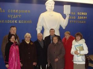 Міжнародна конференція в Білорусі