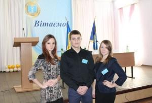 Всеукраїнський студентський форум