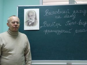 Виховна година до 215-річчя від дня народження Віктора Гюґо