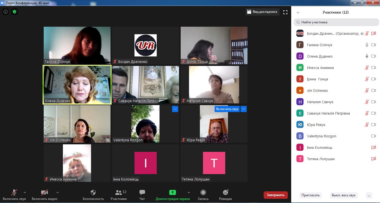 Онлайн-засідання вченої ради факультету