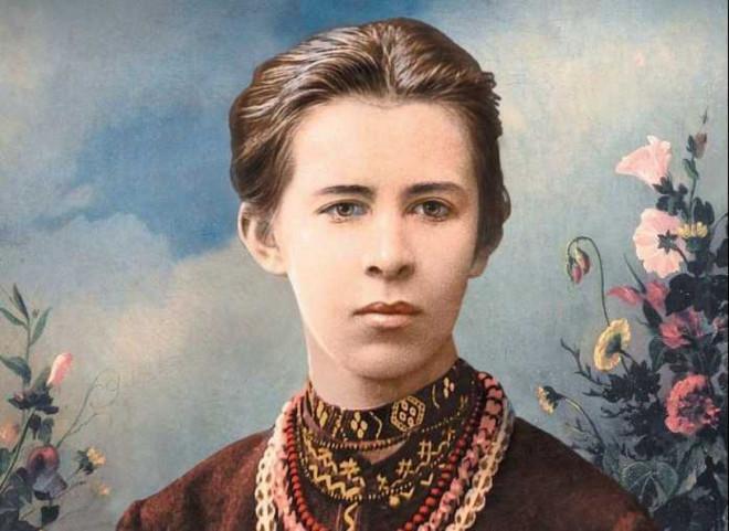 Літературний захід «Леся Українка. Аристократка духу»