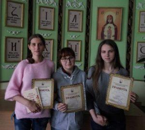Цілих три перемоги в літературному конкурсі!