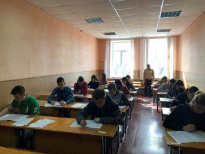 Безкоштовне пробне незалежне оцінювання з української мови і літератури