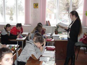Стажерська педагогічна практика в Уманській ЗОШ І-ІІІ ступенів №1