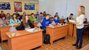 Заняття з польської мови