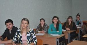 Державна педагогічна практика