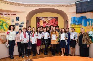 Регіональний конкурс з українознавства