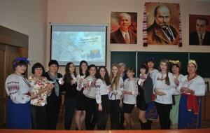 Регіональний конкурс з українознавства для учнів