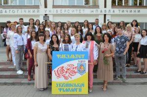 Урочиста посвята першокурсників-філологів у студенти – 2019!