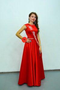 Свято чарівності та краси «Міс УДПУ – 2019»