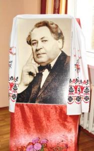 Вшанування пам'яті Олекси Воропая
