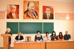 IV Міжнародний мовно-літературний конкурс імені Тараса Шевченка
