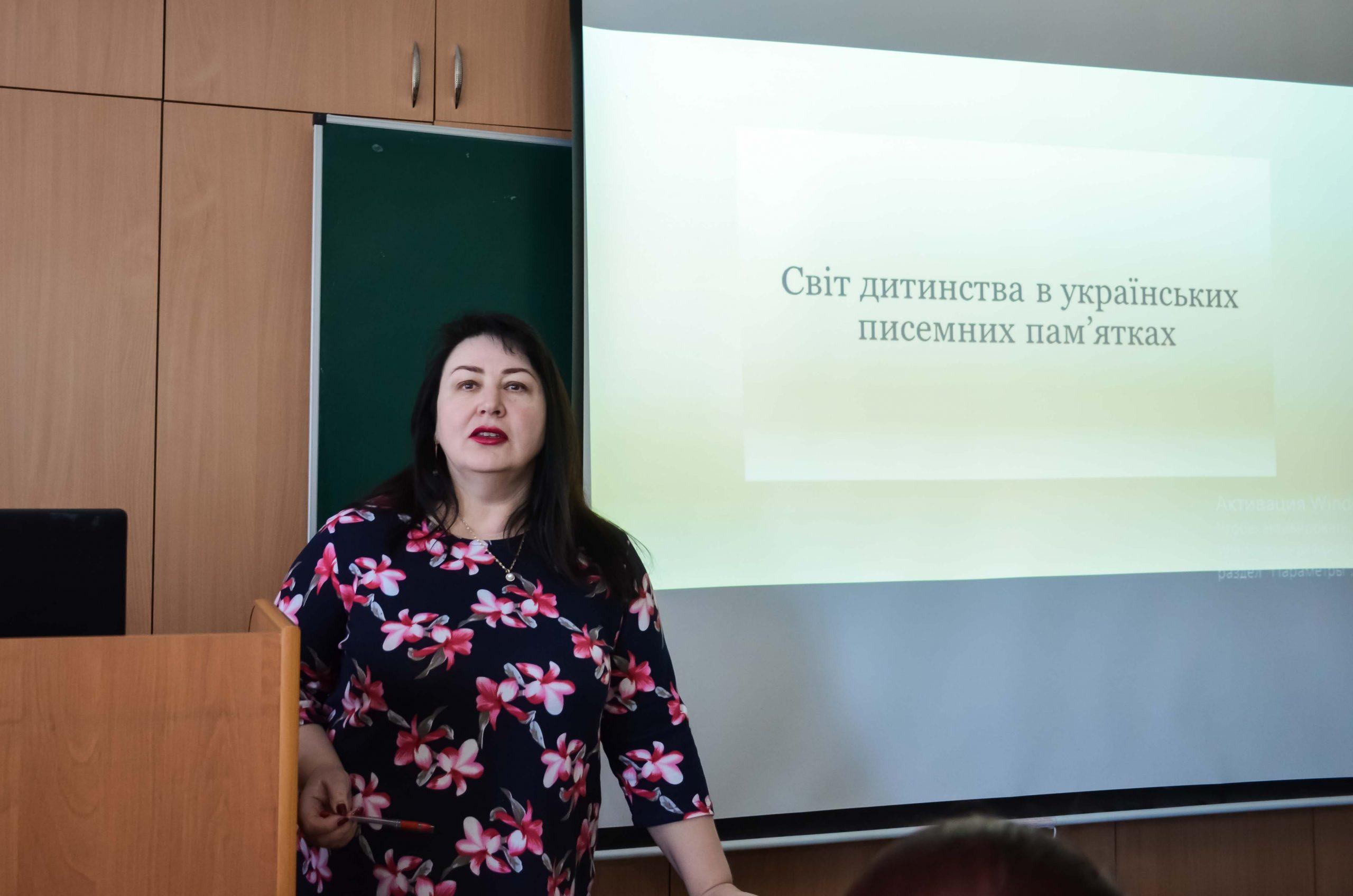 Глибини рідної мови: світ дитини і дитинства  в українській мові (до Міжнародного дня рідної мови)
