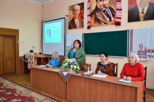 Всеукраїнська науково-практична конференція «Життя і творчість Павла Тичини: текст і контекст»