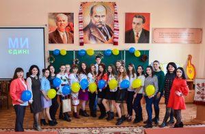 Філологи урочисто відзначили Міжнародний день рідної мови