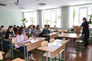 Cемінар-тренінг «Теорія і практика підготовки до зовнішнього незалежного оцінювання з української мови та літератури»
