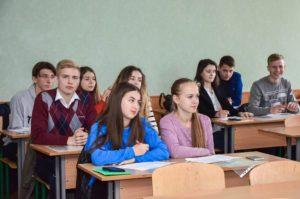 Cемінар-тренінг «Теорія і практика підготовки до зовнішнього незалежного оцінювання з української мови і літератури»