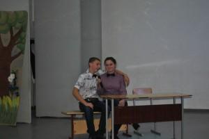 ФУФ УДПУ_53