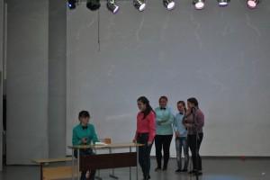 ФУФ УДПУ_54