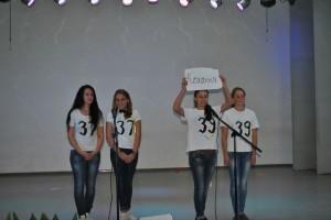 ФУФ УДПУ_57