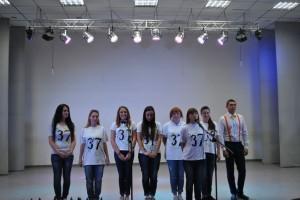 ФУФ УДПУ_61