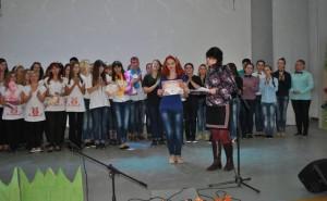 ФУФ УДПУ_73