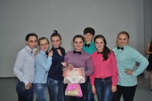 ФУФ УДПУ_85
