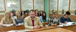 ІІ Міжрегіональний науково-практичний семінар «Теоретичні та прикладні проблеми сучасної філології»