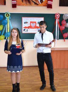 Святковий захід до Дня Незалежності Польщі