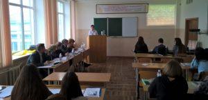 Всеукраїнський конкурс студентських наукових робіт з української мови