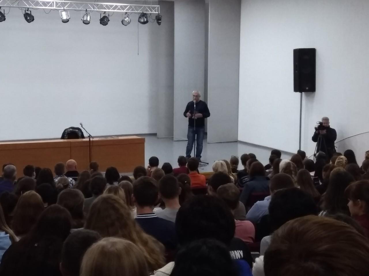 Творча зустріч із Василем Шклярем