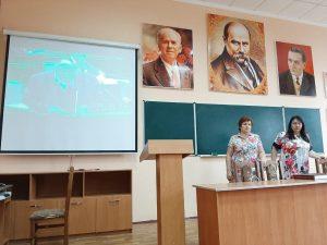 Бінарна лекція викладачів лінгвістичних дисциплін історичного циклу