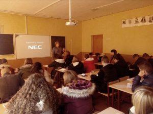 Семінар-тренінг на базі Цибулівської ЗОШ  І-ІІІ ступенів