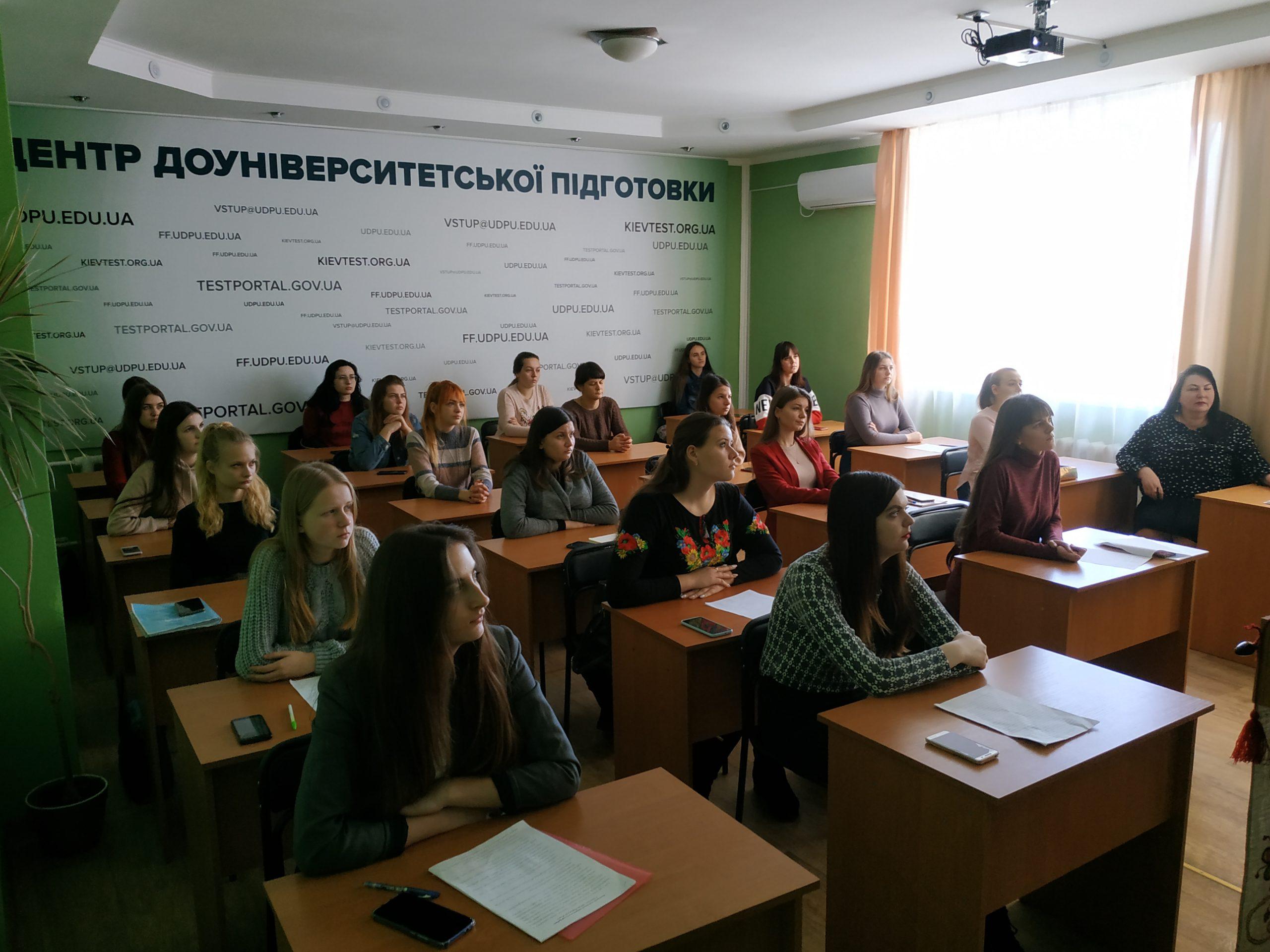 Звітна конференція за результатами діалектологічної практики