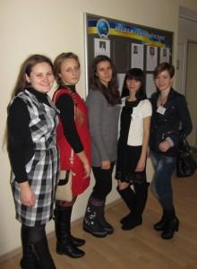 V Міжнародний конкурс з українознавства