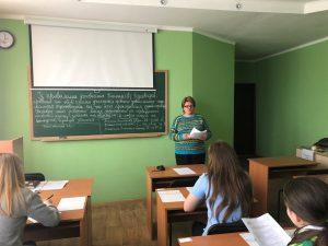 Семінар –тренінг для випускників шкіл