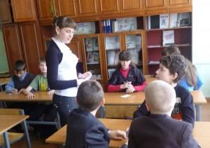 Перший тиждень педагогічної практики