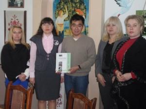 Незабутня презентація книги дослідника японських і українських обрядів