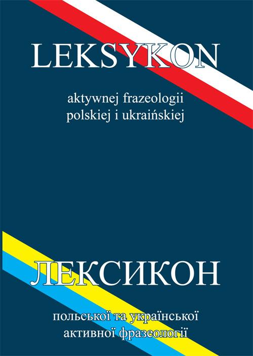 Лексикон польської та української активної фразеології